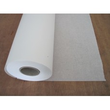 Обои флизелиновые Practic Vlies Band (110 гр/м2)
