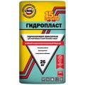Гидроизоляция Юнис Гидропласт обмазочная (25кг)