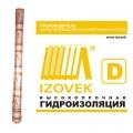Гидропароизоляция Изовек D (Izovek D) (1.4х50м) (70м2)